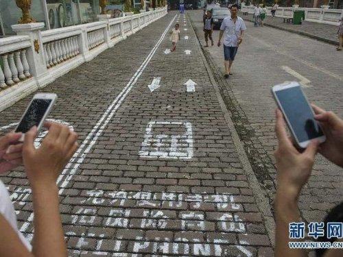 Smartphone users 2